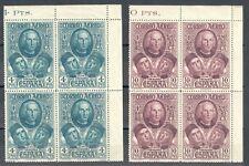 ESPAÑA 1930 - EDIFIL 564/65** - 2 BLOQUES DE 4 - DESCUBRIMIENTO DE AMÉRICA - MNH