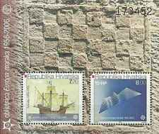 Timbres 50 ans de timbres Europa Croatie BF28 ** de 2005 lot 12683 - cote : 30 €