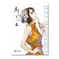 Tower of God  Vol 4 Original Korean Version Line Webtoon Book Comic Manga