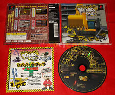 KENSETU KIKAI SIMULATOR KENKI IPPAI! Ps1 Japan Version ○ USATO - C6