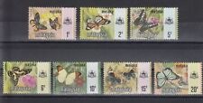 TIMBRE STAMP 7 MALAYSIE MELAKA Y&T#305-11 PAPILLON NEUF**/MNH-MINT 1971 ~B60