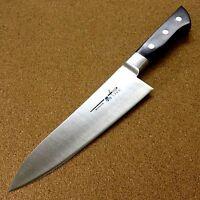 Japanese Kitchen Gyuto Chef Knife 180mm 7 in Universal Meat Fish cut SEKI JAPAN