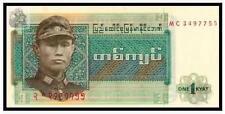 Burma 1 Kyat 1972 (UNC) 缅甸1元 1972年版