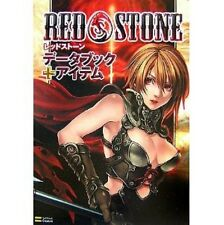 Red Stone Data Book + items (Gemaga) / DS