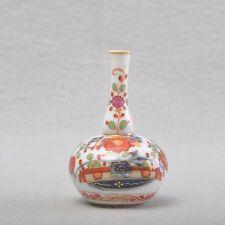 Meissen Table Pattern Flacon / Perfume Bottle 1.Choice, RAR