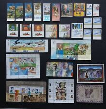 Israel 1998 Complete Year Set Of Stamps Issues 36 Stamps +4 Souvenir Sheets