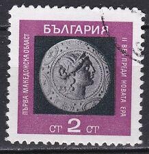 BULGARIJE  JAAR 1967  NR. Y&T 1490 ° (L2)