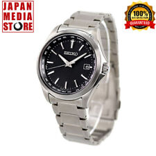 Seiko Selection SBTM291 Titanium Solar Atomic Radio Men Watch 100% Genuine JAPAN