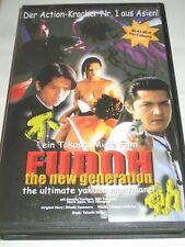 MO Asia - Rarität - F - VHS/Action/Takashi Miike