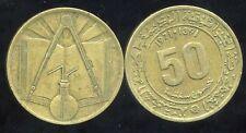 ALGERIE ALGERIA  50 centimes 1971  ( bis )