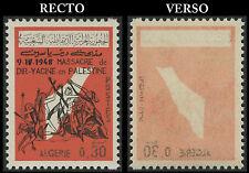 "ALGERIE N°430** Variété impression ""recto-verso"", Deir Yassin (Palestine), 1966"