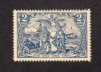 Germany stamp #63, MHOG, VVF, 14 x 14 perf, Reichpost, SCV $100.00