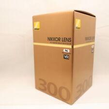 Nikon Kamera-Objektive mit Festbrennweite ohne Angebotspaket