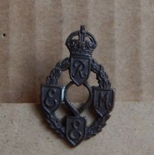 WW2 REME Royal Electrical & Mechanical Engineers Officers Collar Badge