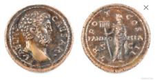 Roman Æ Sestertius of Aelius Caesar