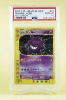 PSA 10 Gem Mint Gengar 047/048 1st EDITION 1ED Japanese Pokemon Card Web Holo