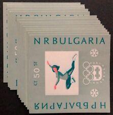 Bulgaria #1317 15 Sheets of 1 1964 Mnh
