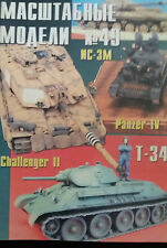 "Magazine: ""Scale models"" 2004/49 Edition modelers and fans of scale models."