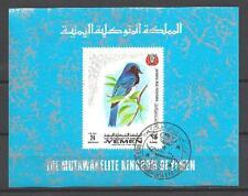 Oiseaux Yemen (51) bloc oblitéré