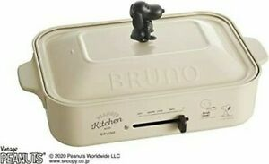 Bruno compact hot plate Snoopy PEANUTS collaboration body plate thre [kjz]