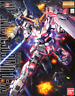 Bandai Hobby RX-0 Unicorn Gundam OVA Version 1/100 MG Model Kit USA Seller