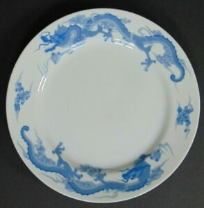 ANTIQUE JAPANESE PORCELAIN DRAGON PLATE MADE FOR TIFFANY & CO. by FUKAGAWA