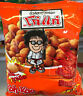 75g Koh Kae Peanuts Shrimp Flavoured Coated Tasty Snack Thai Food Delicious