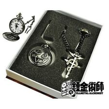 Fullmetal Alchemist Snake Style Gun Black Pocket Watch Ring Necklace Set Gift