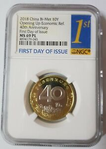 """2018 China 10Y """"OPENING UP ECONOMIC REF.40th ANNIVERSARY"""" NGC MS69 PL FIRST DAY"""