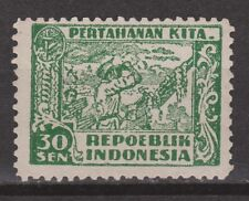 Indonesie Indonesia Java Madoera 32 MLH Japanse bezetting Japanese occupation