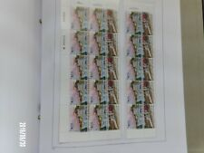 "2008 Israel Stamps ""Promenades in Israel"" Sheet, TR, TB, PB, Stamps Ex"