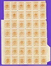 MEXICO Revolution 1915 OAXACA Provisionals 5 Centavos Complete Sheet OG perf var