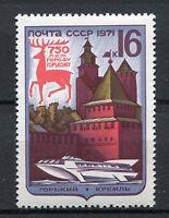 29403) RUSSIA 1971 MNH** Nuovi** Gorki 1v. Scott#3880