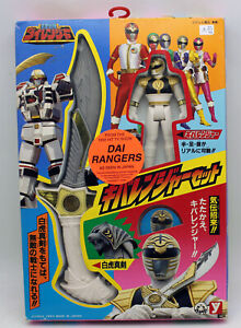 Power Rangers White Ranger Dagger and Action Figure Yutaka Toy Original 1993
