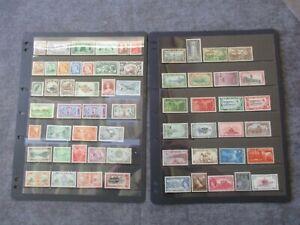 Stamps - NEW ZEALAND , mint, pre decimal on hagners, overprints, etc