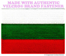 BULGARIA FLAG PATCH BULGARIAN EMBLEM EMBROIDERED new w/ VELCRO® Brand Fastener