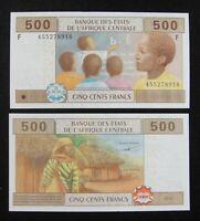 ECCAS Equatorial Guinea Banknote (F) 500 Francs 2002 UNC