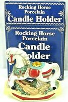 GIFTCO INC. Rocking Horse Porcelain Candle Holder  Hand Crafted & Painted