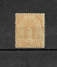 Timbre Guatemala - 14* - Neuf* avec charnière -Tête d'Indien (1) 1878 - 2 photos