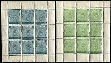 Lot N°6670 Suède N°399/403 Feuillets de 9 timbres Neuf ** LUXE