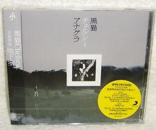 Korea Kuro Neko Chelsea Ana Gura Taiwan Ltd CD+DVD