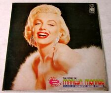 Philippines The Story Of MARILYN MONROE LP Record