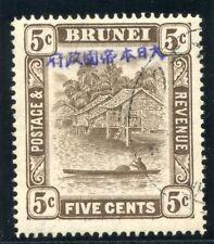 Brunei Japanese Occ 1942 KGVI 5c chocolate very fine used. SG J6. Sc N6.