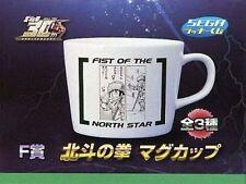 HOKUTO NO KEN SHIRO SURVIVANT JAPAN MUG CUP FIST NORTH STAR BURONSON ANIME SEGA