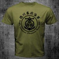 Japanese Samurai Shogun Tokugawa Shogunate Navy T-shirt