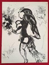 Marc Chagall, Offering, Original Lithograph,1960 Mourlot