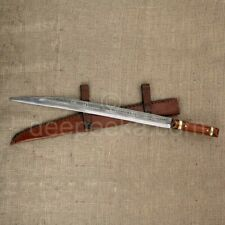 Seax of Beagnoth