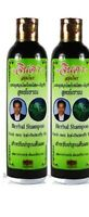 2x Jinda Herbal Shampoo fresh mee leaves Anti Loss Hair Growth GrowThick Natural