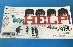 Help ! movie ticket stub japan 1965 The Beatles