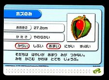 PROMO POKEMON JAPANESE GAME BOY ADVANCE (STRIB BERRY)